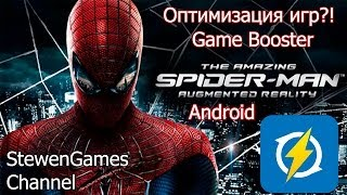 Оптимизация игр на Android?! (Game Booster)