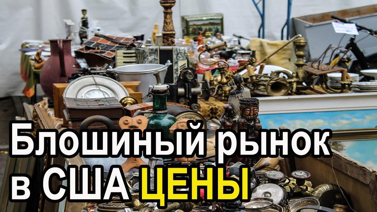 PlayStation 4 на Avito развод по-русски - YouTube