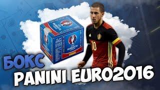 BOX OPENING 4/10 ⚽️ PANINI UEFA EURO 2016(Продолжаем собирать наклейки Евро 2016 от Панини. Интернет-магазин наклеек, коллекционных карт, настольных..., 2016-08-05T18:56:36.000Z)