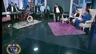 الاسطورة اسماعيل الليثي يهدى اغنية ابن دمى لشهداء وظباط الشرطه