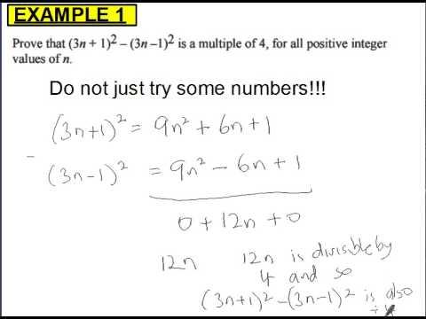 Algebraic Proofs