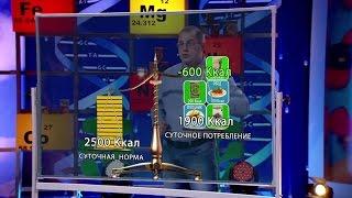 Сергей Агапкин: о еде, здоровье, функциональном питании  и похудении. Выпуск 7, NL Products