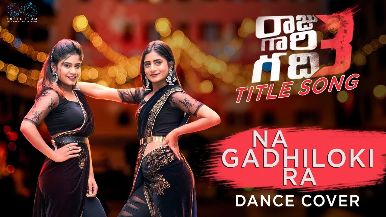 Raju Gaari Gadhi 3 Title Song | Naa Gadhiloki Ra Cover Song | Swetha Naidu | Nayani Pavani