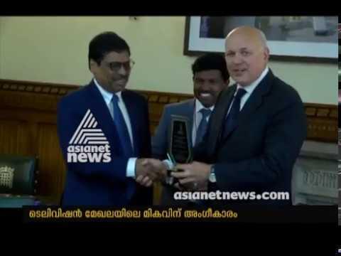 UK International achivement awards ; Star India South MD K Madhavan won Media icon award  2018
