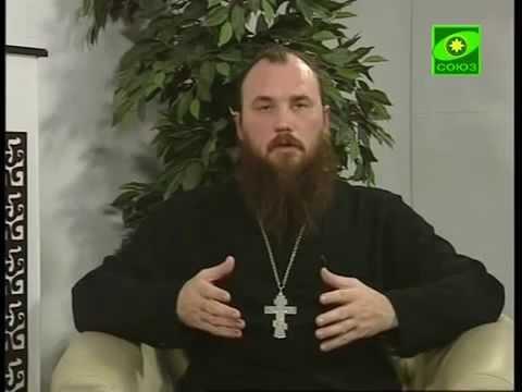 Священник Максим Каскун : Беседа «Семья – место спасения»