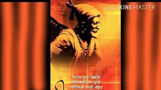 (Dj remix) Shivrayanchi Talwar dj remix.