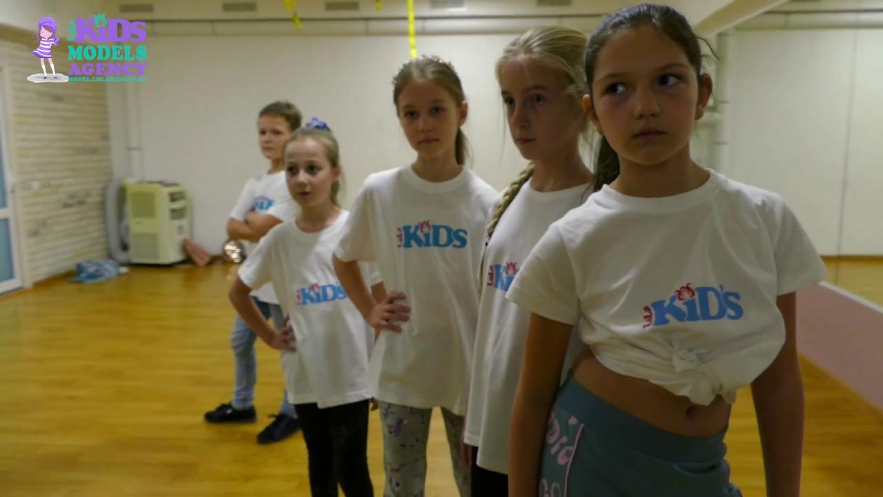 Lola KIDS Models Agency. Videos. Старшая группа. Подготовка к показам детской моды. 14.10.18