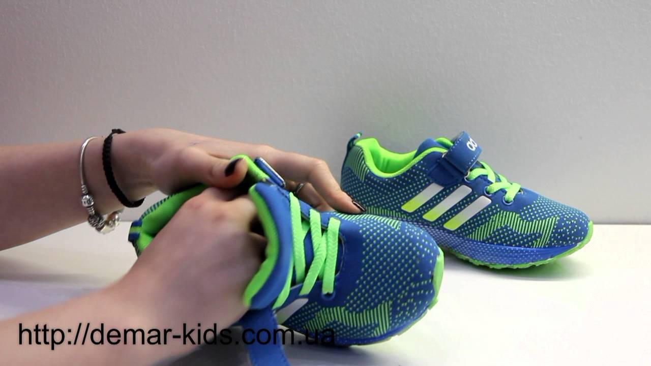 Ищете обувь адидас marathon flyknit по доступной цене в москве?. Купите обувь adidas marathon flyknit в интернет магазине «smart shoes», широкий выбор в каталоге и доставка по москве.