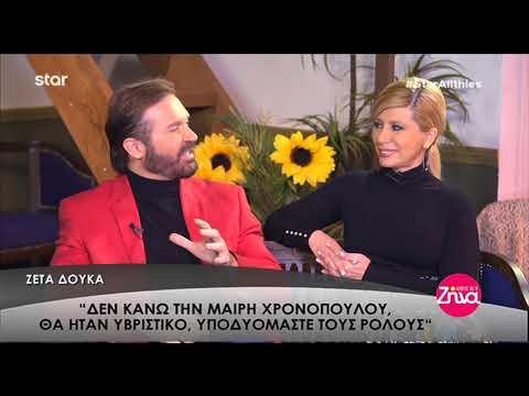 """Entertv: Μαρία Κορινθίου- Ζέτα Δούκα: Μιλούν για την παράσταση """"Γοργόνες και μάγκες"""" Α'"""