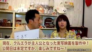 番組提供:ペットライン株式会社(http://www.petline.co.jp/) 驚愕!...