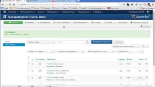 16 - Ленты новостей в Joomla 3