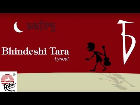 Bhindeshi Tara- Lyrical song | Chaw | Chandrabindoo Band