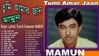 ''Tumi Amar Jaan'' Full Album Art Track By Singer MAMUN