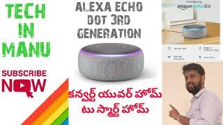 Alexa echo DOT 3rd generation convert your home to smart home