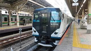【新型車両】E257系14両東京駅発車!