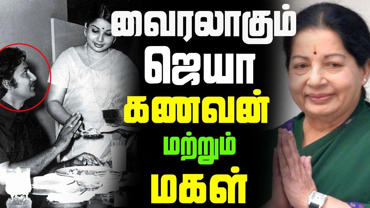 Jayalalitha Husband