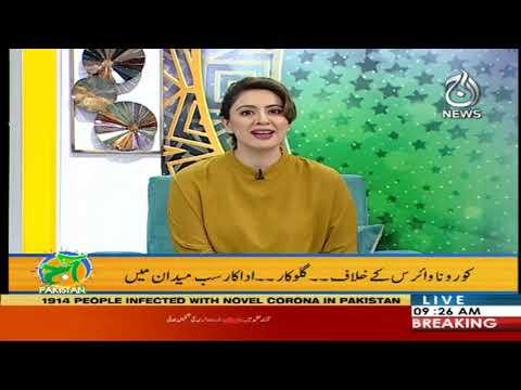 Aaj Pakistan with Sidra Iqbal   1 April 2020   Aaj News