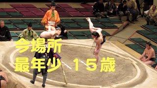 《平成29年初場所》 柳川 vs 大当利 大吉 序の口5枚目 平成13年1...