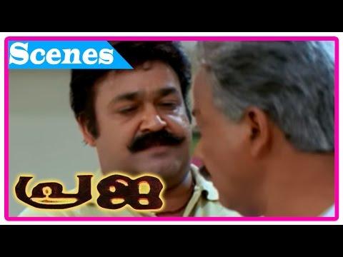 Praja Malayalam Movie | Scenes | Mohanlal beats N F Varghese | Manoj K Jayan | Cochin Haneefa