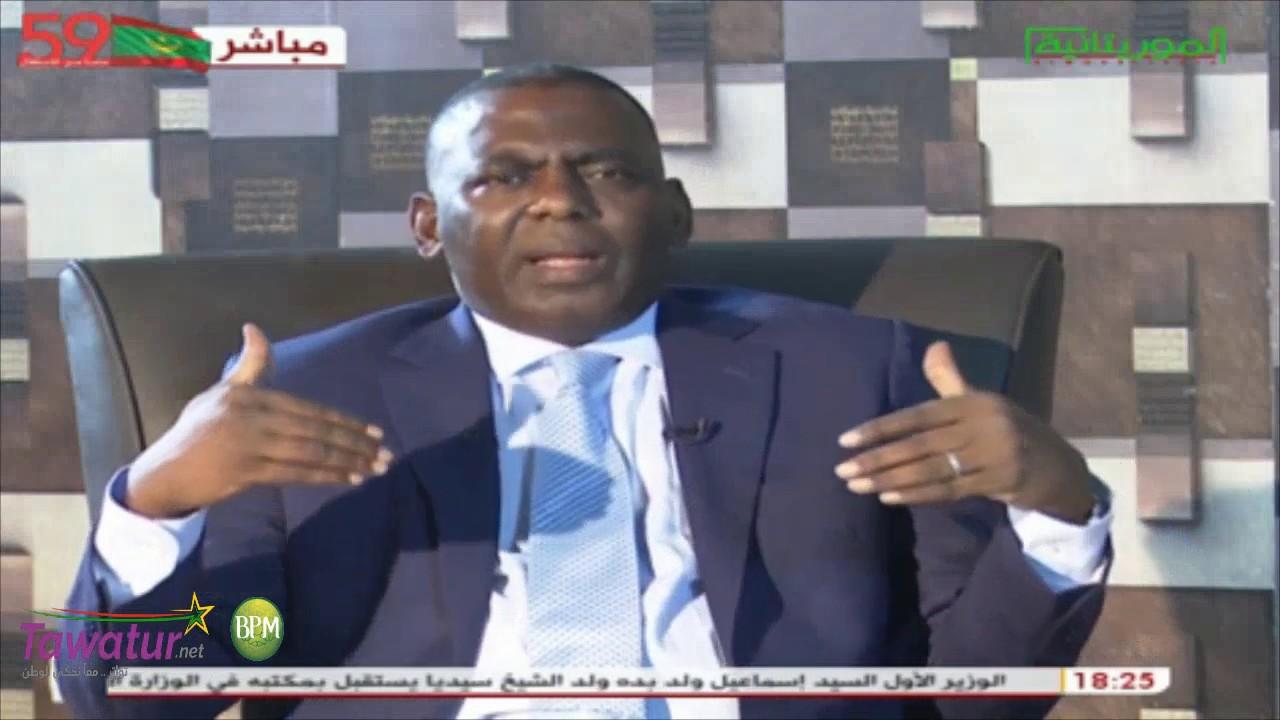 لقاء خاص مع المترشح السابق للانتخابات الرئاسية  و النائب بيرام الداه اعبيد | قناة الموريتانية