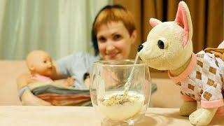 Видео про куклу Baby Born и собачку ChiChi Love. Как МАМА. Готовим йогурт(Видео для девочек, которые любят играть в куклы и хотят быть КАК МАМА. Сегодня Маша готовит для себя, собачки..., 2015-09-29T12:09:46.000Z)