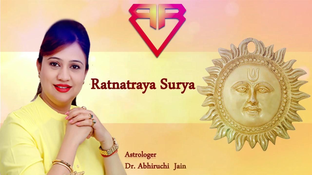 Vastu Surya Dev Brass Wall Hanging Benefits By Dr Abhiruchi Jain Ratnatraya Com Youtube