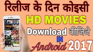 Video How to Download Latest Hd Bollywood /Hollywood Movies download MP3, 3GP, MP4, WEBM, AVI, FLV Januari 2018