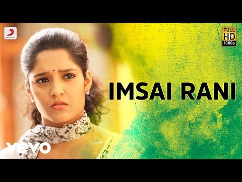 Aandavan Kattalai - Imsai Rani Tamil Video Song | Vijay Sethupathi | K