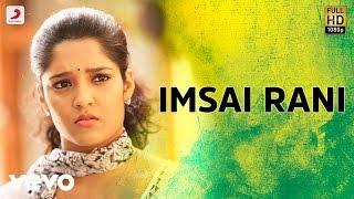 Aandavan Kattalai - Imsai Rani Tamil Video Song   Vijay Sethupathi   K