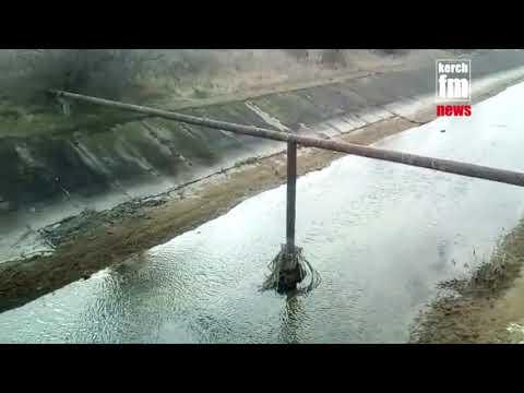 Kerch.FM: Северо-крымский канал под Керчью обмелел