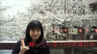 この動画でmiwaのファンが増えますように コメントよろしくお願いします。