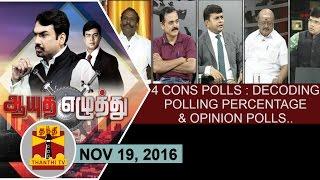 Aayutha Ezhuthu 19-11-2016 4 Cons Polls : Decoding Polling Percentage & Opinion Polls – Thanthi TV Show