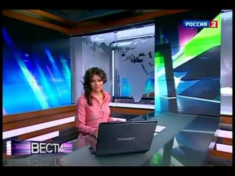 Вести.RU Анжелика Кенова