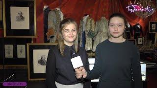 Выставка ''Красавец мужчина. Русский модник на театре''