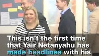 Facebook Temporarily Bans Yair Netanyahu After Posting He