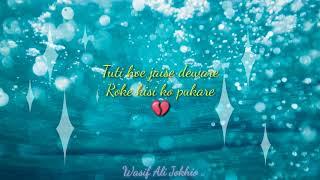 Khasara drama (OST) Rahat Fateh Ali Khan     ARY DIGITAL   
