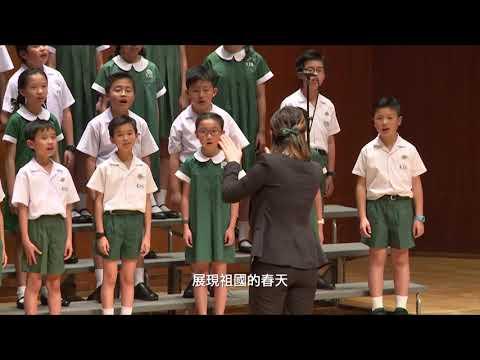 68th School Music Festival