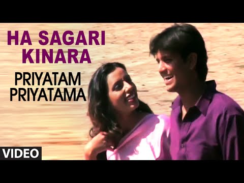Ha Sagari Kinara Full Video Song Priyatam Priyatama | Marathi Film