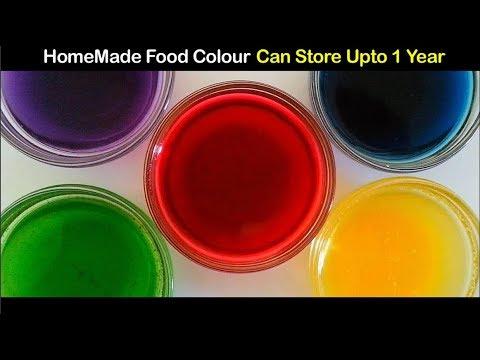 बाजार से सस्ता और नेचुरल फ़ूड कलर घर में बनायें /Natural Food Color & Store Upto Year at Home