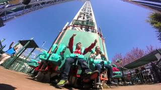 Six Flags New England: SCREAM TOWER
