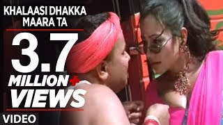 "Khalaasi Dhakka Maara Ta - Best Bhojpuri Video Song Ft. Dinesh Lal Yadav ""Nirhuaa"""
