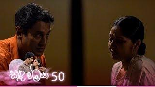 Sanda Wimana | Episode 50 - (2020-04-17) | ITN Thumbnail