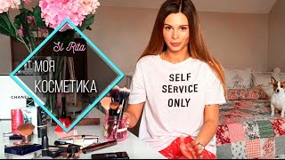 ♥Косметика♥  make up tools!