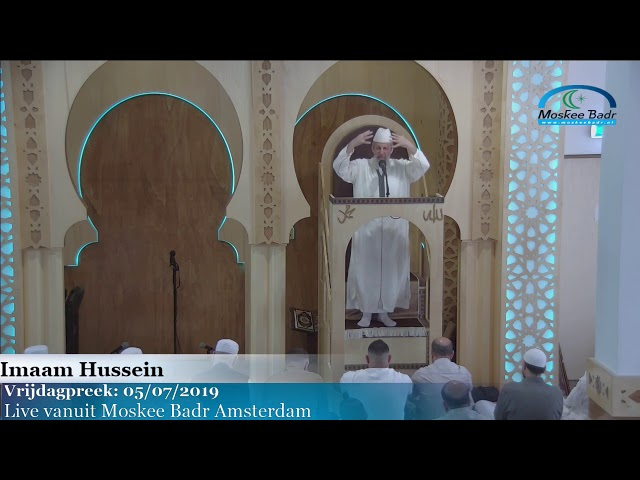 Imaam Hussein 05 07 2019
