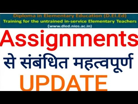 nios d el ed assignment important update cheapest online  ed assignment important update cheapest online एजुकेशन college degre