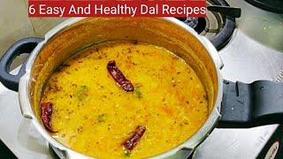ఈరజ కర ఏమచయయల అన ఆలచసతననర (కతత+పతరకల) 6 Easy And Quick Dal Recipes With EngSubs