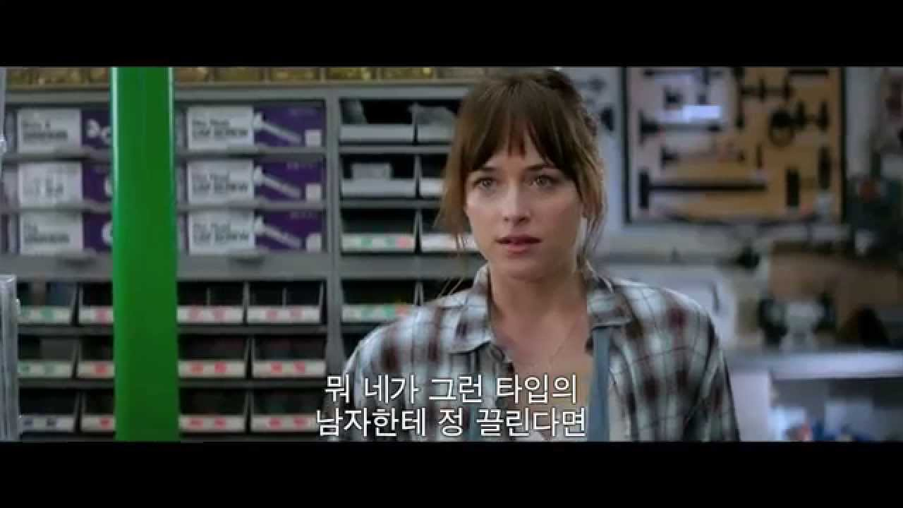 Dakota mayi johnson 50 shades of gray 03 10