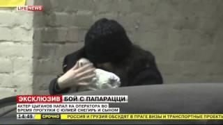 Актёр Цыганов напал на журналистов на прогулке с новорождённым сыном(Звезда фильма «Битва за Севастополь» устроил потасовку со съёмочной группой после выписки своей возлюблен..., 2016-03-16T13:46:27.000Z)