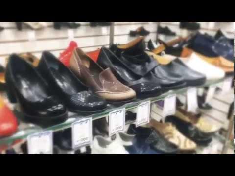 Магазин обуви в Волжском Ростовская обувь