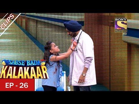 Sabse Bada Kalakar – सबसे बड़ा कलाकार – Episode 26 – 2nd July, 2017